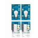 Bec led lumina calda 6W  E27 480 LM CVMORE - E27.00130