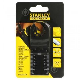 Lama taiere bimetal Stanley Fatmax STA26110 lemn 18TPI 32x40mm