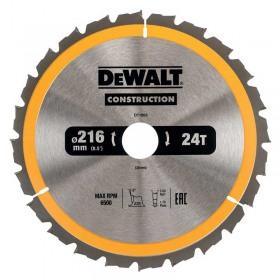 Disc DeWALT DT1952 pentru constructii 24Z 216x30mm